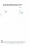 referencje-cti-jawor-2011-14