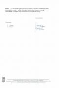 referencje-cti-jawor-2011-16