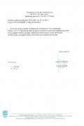 referencje-cti-jawor-2011-20