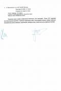 referencje-cti-jawor-2011-3
