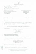 referencje-cti-jawor-2011-9