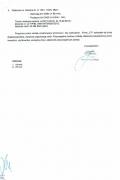 referencje-cti-jawor-2012-2