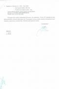 referencje-cti-jawor-2012-6