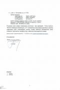 referencje-cti-jawor-2014-2