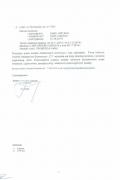 referencje-cti-jawor-2014-9