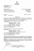 referencje-cti-jawor-2016-1